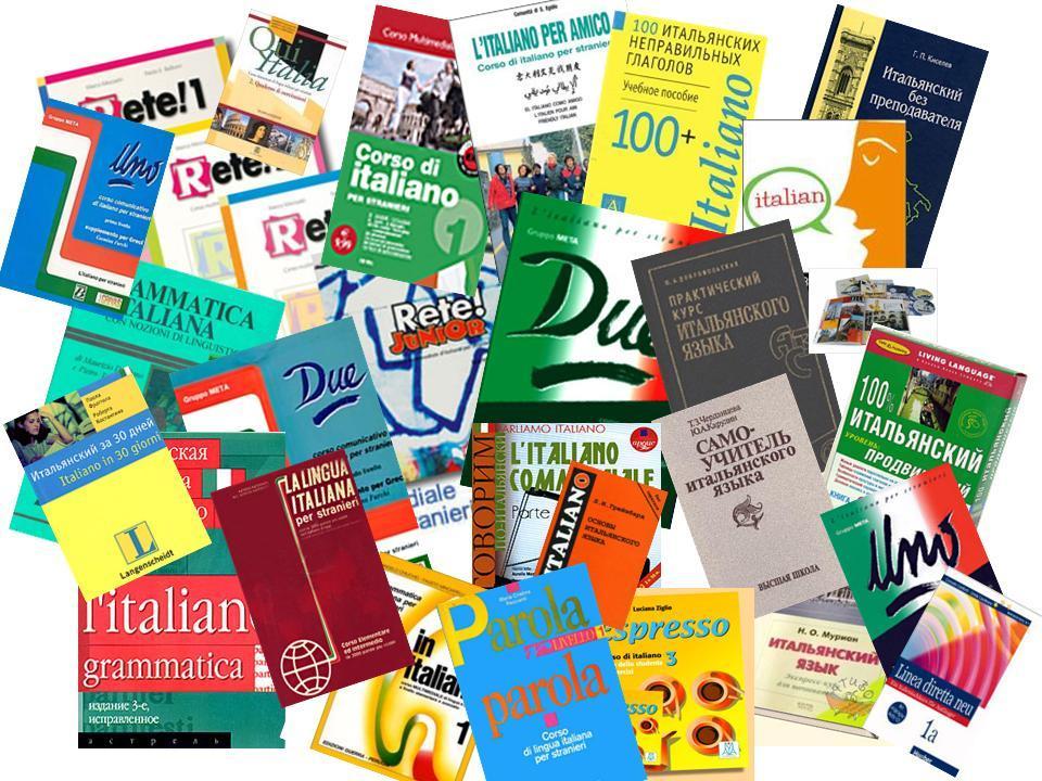 книги итальянский самоучитель